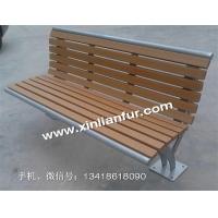 品质休闲椅,环保木户外长椅,小区休闲椅,环保椅,公园椅
