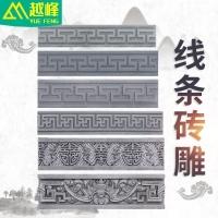 青山宽100回字纹砖雕线条仿古砖雕中式线条腰线