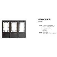 仿古門窗中式門窗別墅門窗定制嘉格瑪門窗