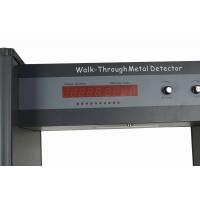 ZK-801A單區位通過式金屬安檢門