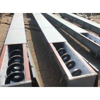 WLS300钻井平台钻屑岩屑螺旋输送机山东东营保养与维修