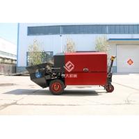 液壓攪拌型混凝土輸送泵