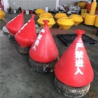 航道锥形塑料航标 内河界标 FB70*90浮标价格