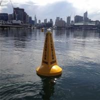 杭州水库核心区界标 锥形塑料航标灯浮