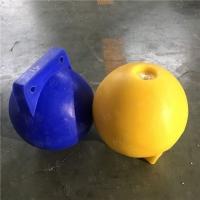 海洋养殖浮球 300mm直径警示浮球 塑料界标供应