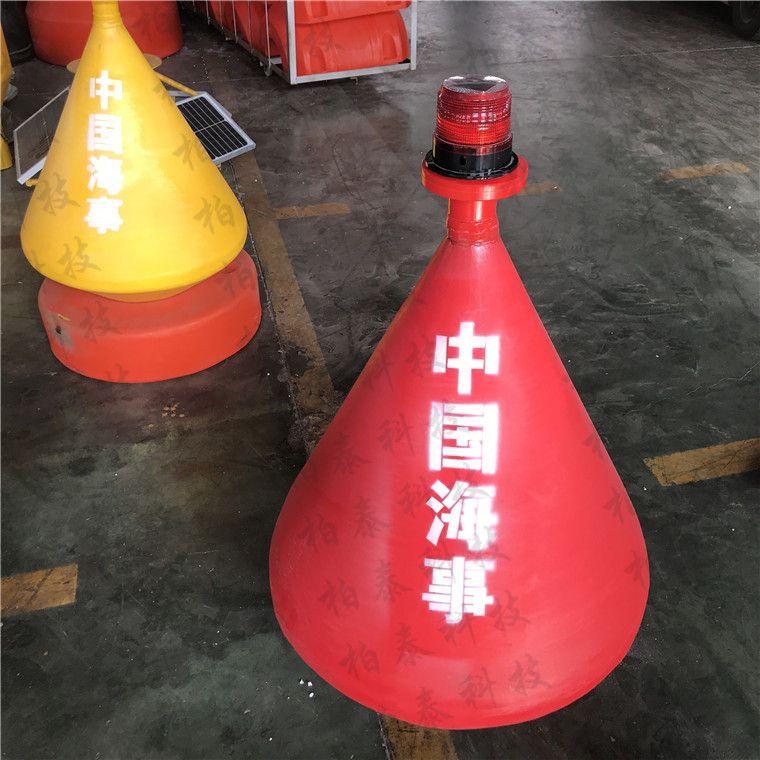 700*900锥形浮标价格 内河航道浮标 柏泰塑料航标厂家
