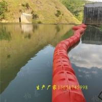水面红色自浮式拦污浮筒 60cm直径拦漂浮体