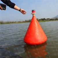 水上三角形塑料航標 內河700-900錐形浮標