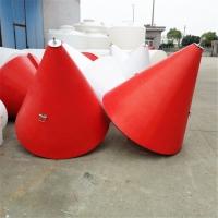 0.8米航標燈浮鼓整套價格