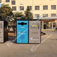 太阳能智能压缩垃圾桶户外大型垃圾箱满溢提醒分类环保