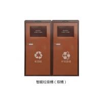 智能压缩垃圾桶分类环保室外市政环保箱自动感应开门物联网垃圾桶