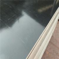 4*8尺建筑模板建筑工地模板建筑多层胶合板