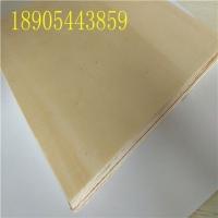 杨木夹板杨木夹板包装箱板不劈裂不开胶博汇胶合板