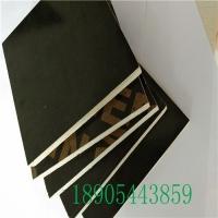 供应三六尺建筑模板高层专用建筑工地模板建筑多层胶合板