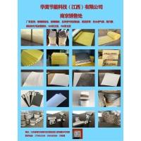 華美玻璃棉卷氈南京銷售處 廠家銷售玻璃棉