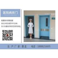 定制醫院病房門,醫院專用門