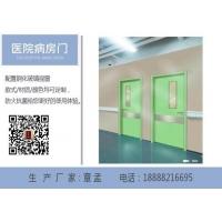 医用门价格-定制医用门系列和款式