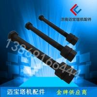 施工升降机标准节用直径24煮黑高强双螺母螺丝配件高性能螺栓