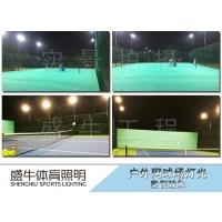 户外网球场用什么灯怎样安装网球场照明灯盛牛体育照明