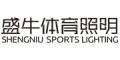 江门市欧博莱特照明科技有限公司