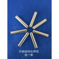 不锈铁防锈当用不锈铁钝化液
