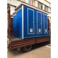 公共场所移动卫生洗手间,沐浴房