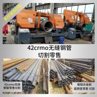錦生20#無縫鋼管45號精密管42crmo厚壁碳鋼圓管16M