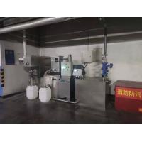 北京地下车库隔油间设计安装维护改造全自动隔油器厂家
