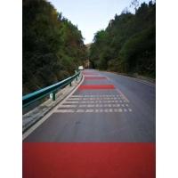 彩色沥青 彩色沥青路面 彩色沥青施工