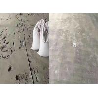混凝土地面修补材料 水泥地面裂缝修补—河北石家庄华欧HO75
