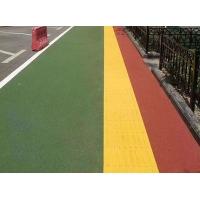 河北石家莊華歐HO59高速彩色路面 彩色彈性路面 彩砂路面
