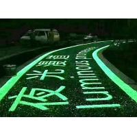河北石家莊華歐HO54夜光石路面 發光石路面 夜光地坪漆直供