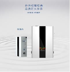 电采暖炉采暖家用6kw220v节能全自动智能电采暖炉地暖