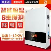 电采暖炉采暖家用6kw220v节能全自动智能电采暖炉地暖供暖