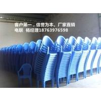深圳广州出口用熟料户外沙滩啤酒塑料椅子