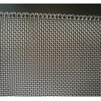 裹边不锈钢丝网,裹边不锈钢网,304不锈钢丝网,304不锈钢