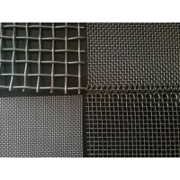 裹边不锈钢轧花网,裹边不锈钢方眼网,304裹边轧花网