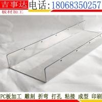 杭州PC板加工恒道合肥聚碳酸酯板雕刻加工