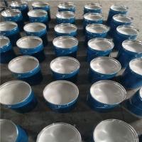 廊坊无溶剂环氧陶瓷涂料批发