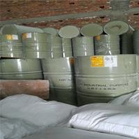 乙烯基树脂污水池防腐材料