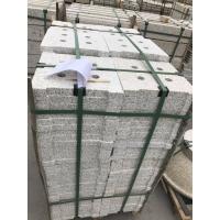 深圳石材廠家文化石外墻芝麻灰自然面蘑菇石花崗巖石材批發