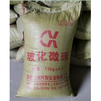 轻质抹灰石膏砂浆专用70-90目玻化微珠
