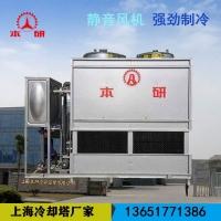 上海厂家销售不锈钢密闭式冷却水塔 静音风机强劲制冷