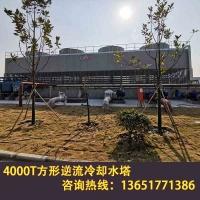 宁波机械厂配套方形逆流冷水塔 品牌电机轴承经久耐用
