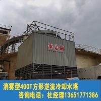 银川汽轮机配套方形逆流冷却水塔 外置除雾器节水环保