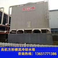 上海良机直销圆形冷却水塔 玻璃钢方形横流高温静音塔