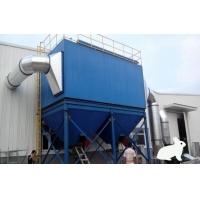10吨锅炉除尘器价格美丽 欢迎订购