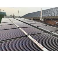 太陽能熱水、河南熱水工程
