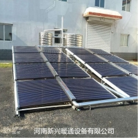 新興暖通設備提供酒店熱水工程,太陽能熱水工程