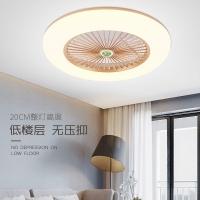 木可家42-YX1248灯具代理商加盟吸顶灯带风扇灯超薄LE